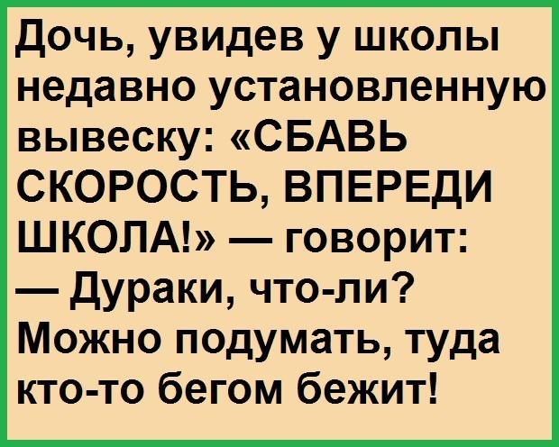 Юморим)))) - 2 тема Image12