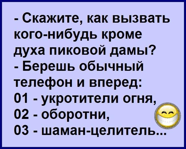 Юморим)))) - 2 тема Image13