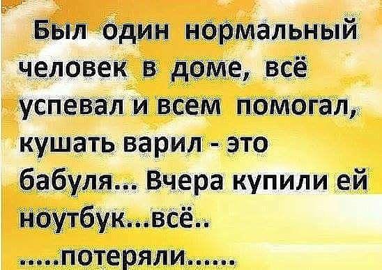 Юморим)))) - 2 тема Image14