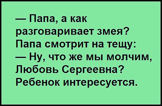 Юморим)))) - 2 тема - Страница 6 Image27