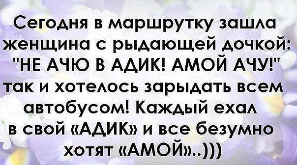 Юморим)))) - 2 тема Image_10