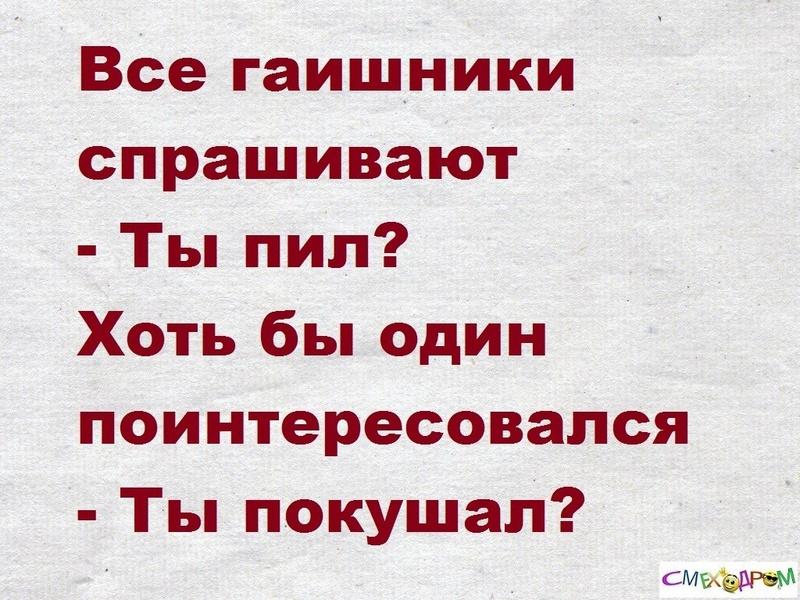 Юморим)))) - 2 тема Image_15