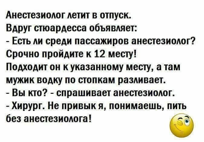 Юморим)))) - 2 тема - Страница 6 Image_30