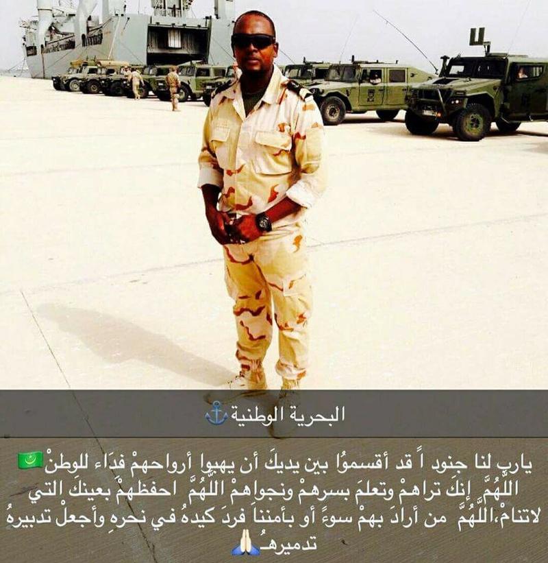 الجيش الموريتاني - صفحة 5 17796110