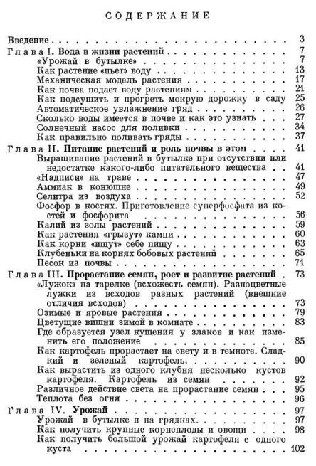 Полезные ссылки - Страница 5 1_iui_11