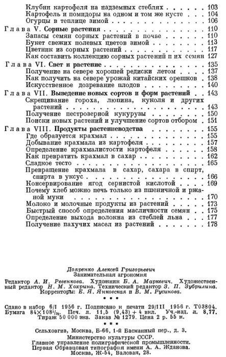 Полезные ссылки - Страница 5 1_iui_12