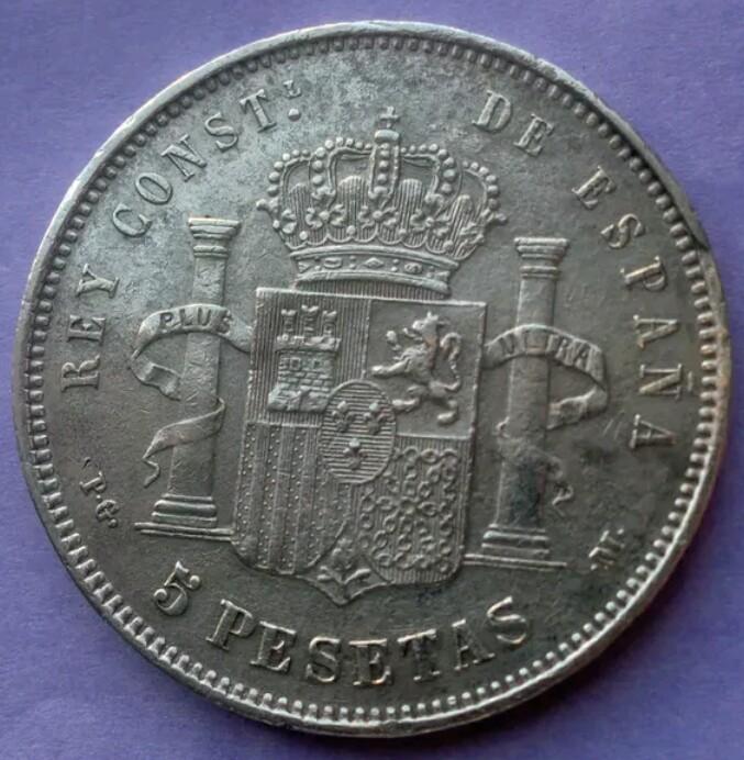 5 Pesetas 1891 (*18*91). Alfonso XIII. Madrid PG M _2017040