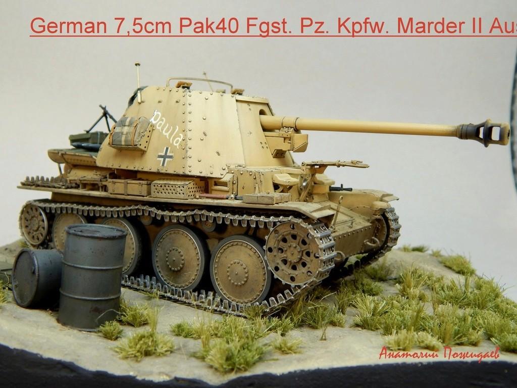 German 7,5cm Pak40 Fgst. Pz.Kpfw. Marder III Ausf.H Dscn5335