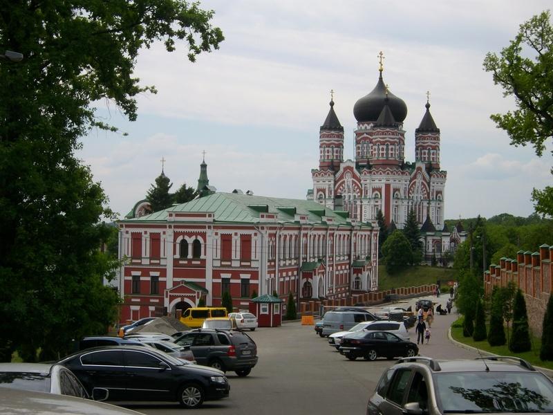 Киев любимый - Страница 7 A-110
