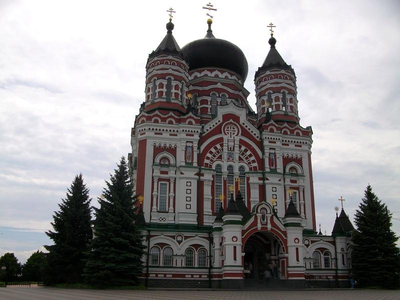 Киев любимый - Страница 7 A-210