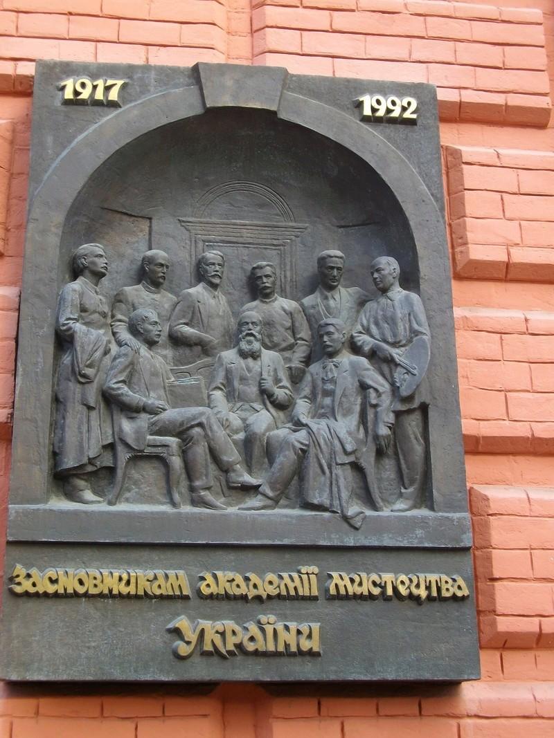 Киев любимый - Страница 7 Izaiea10
