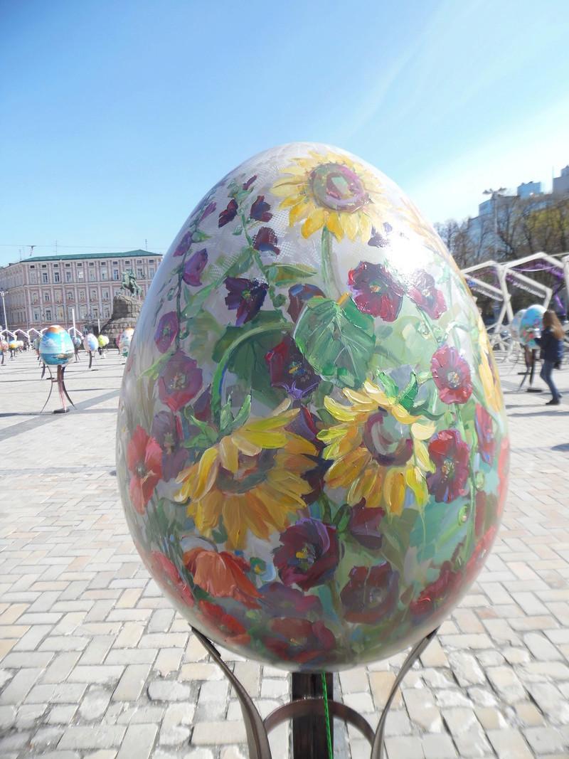 Киев любимый - Страница 7 Sam_0713