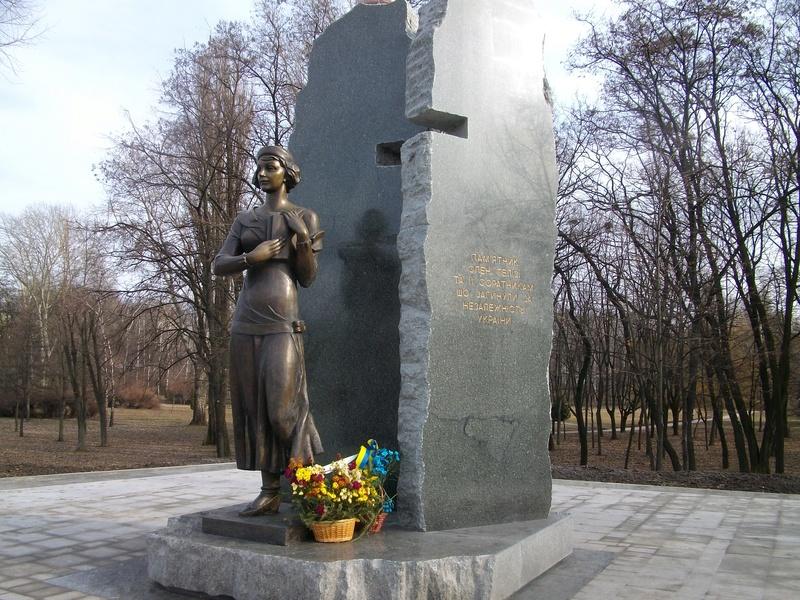 Киев любимый - Страница 7 Uaeeza16