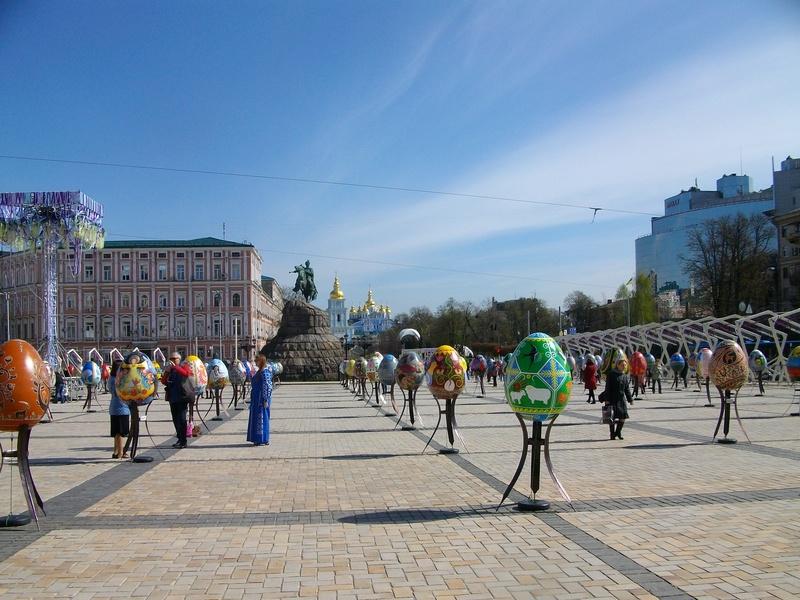 Киев любимый - Страница 7 Uaeeza28