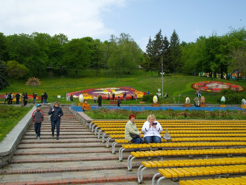 Киев любимый - Страница 7 Uaeeza29