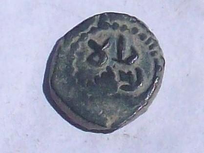 Felús del periodo de los Gobernadores, Frochoso XVII-a, al-Ándalus 102_4069
