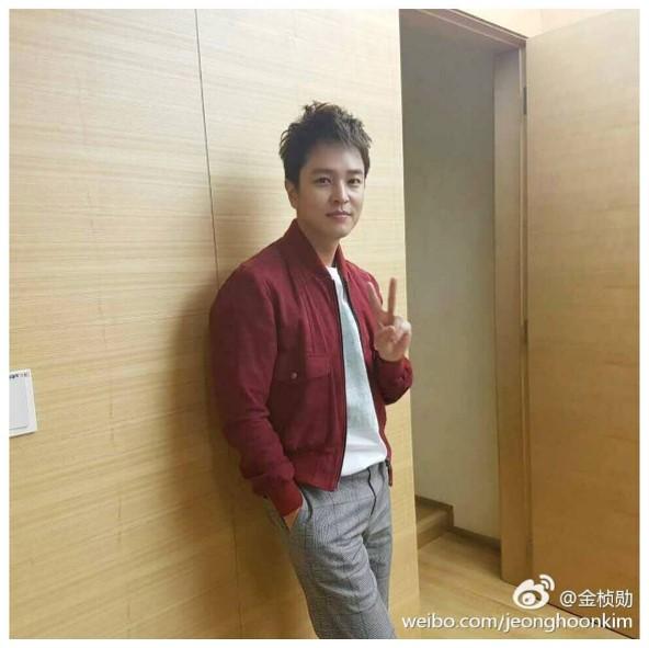 ACTUALIZACIÓN: Weibo 2016 Foto_015