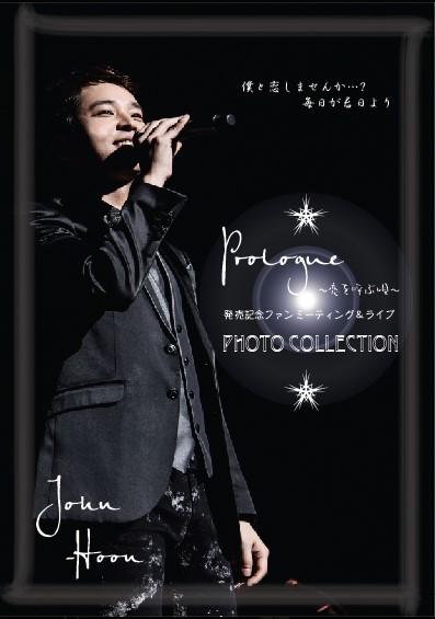 LANZAMIENTO DE  LIBRO DE FOTOS JOHN-HOON 《Prologue~恋を呼ぶ唄~発売記念ファンミ&ライブPHOTO COLLECTION》 Kim_je10
