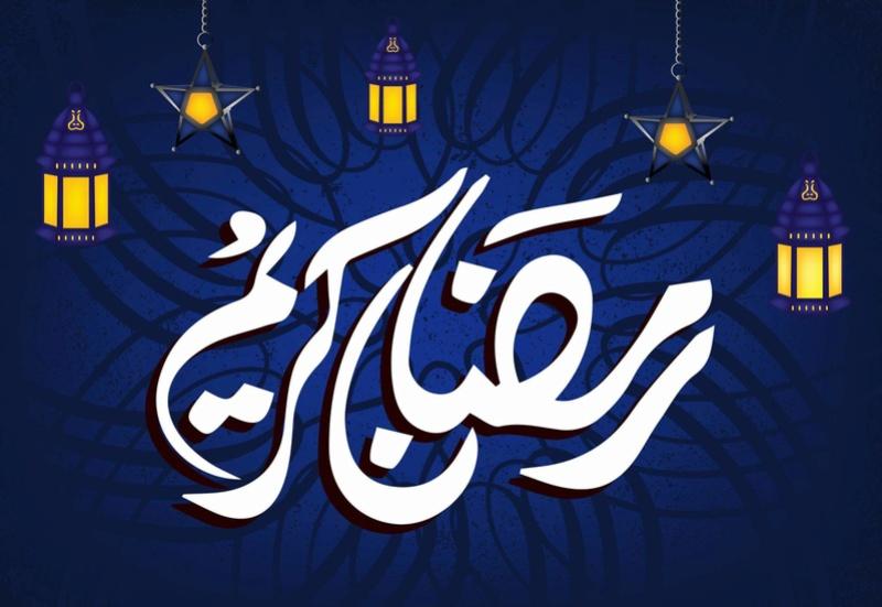 ملفات مفتوحة للرمضان . ملفات مفتوحة من شتر ستوك . Psd Ramadan 17880510