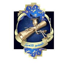 الموقع والمنتدى الأفضل عالميا وعربيا |موقع جو X جو/WEBS JWXJW 312