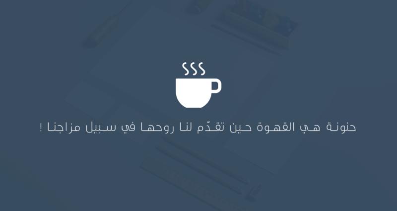 تحميل خط ثمين المميز بـ 3 أوزان ! - GE Thameen Free Arabic Typeface Oao__o10