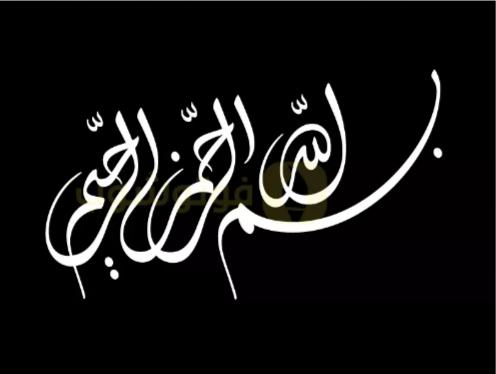 الخط العربي الذهبي . الخط الحر الفوتوشوب Screen68