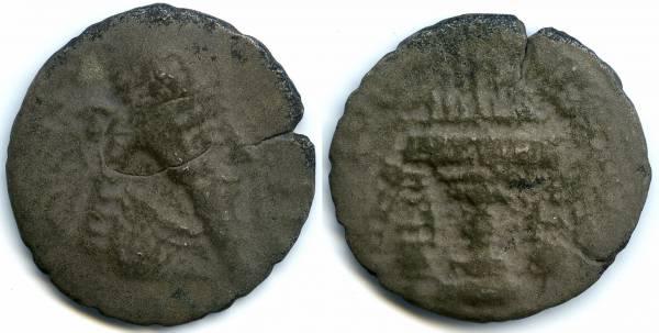 Tetradracma de vellón de Ardashir I 111111