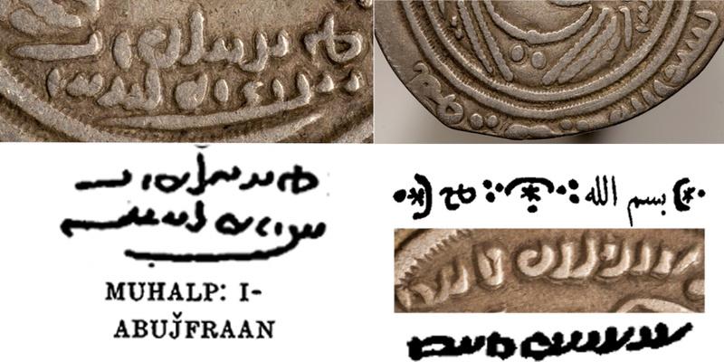 Dracma árabo-sasánida. al-Muhallab b. Abi Sufra Al_muh11