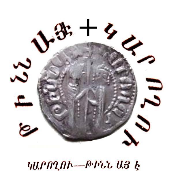 Tram de Hetoum I. Cilicia Armenia Lejona10