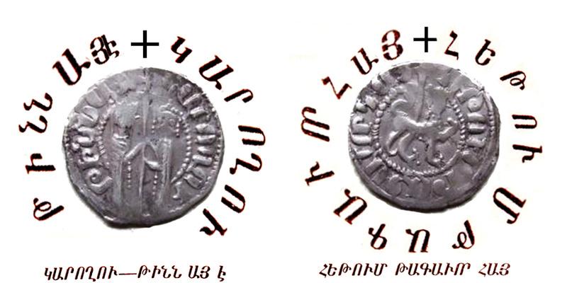 Tram de Hetoum I. Cilicia Armenia Lejona16