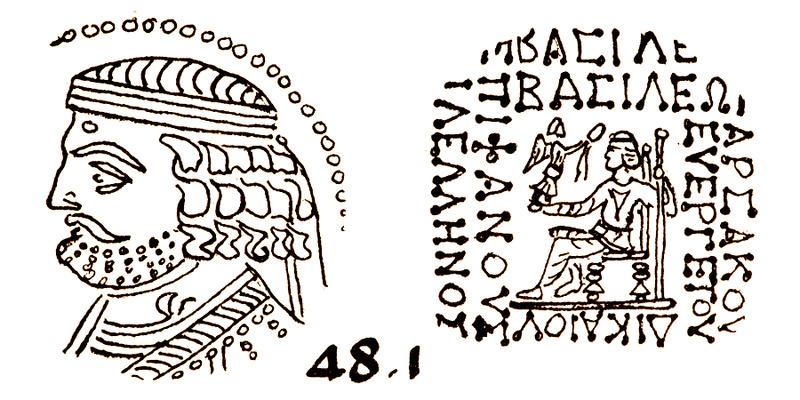 Partia. Tetradracma de Orodes II. 57-38 d.C. Orodes12