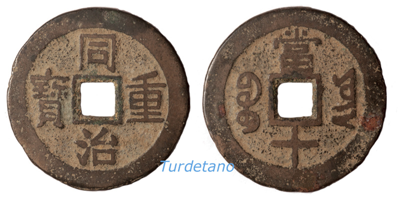 China. Dinastía Quing. Tong Zhi 1862-1875 Tong_z11