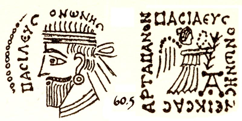 Partia. Dracma de Vonones I. 8-12 d.C. Vonone11