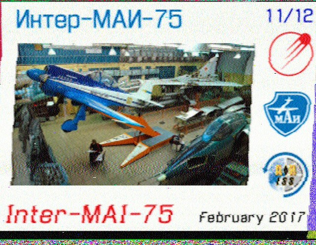 SSTV de l'ISS du 14/02/17 Hist610