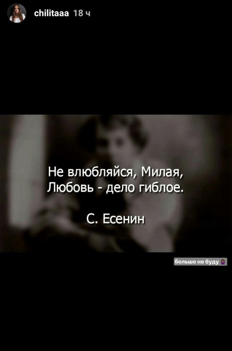 Максим Ковтун - Страница 45 _2017018