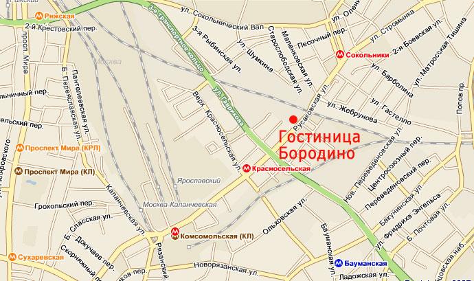 "сообщения от руководства  ОАО ""Земли Московии""  Ioe_ea10"