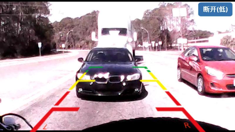 caméra pour la route derrière la roulotte pour IOS et Android Img_1821
