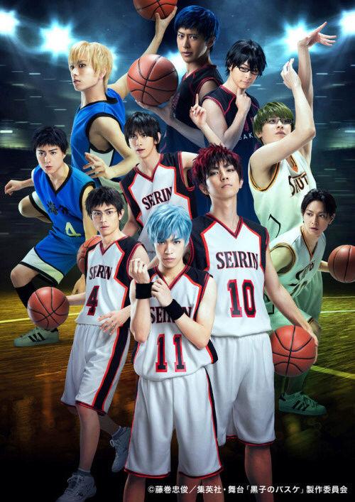 Kuroko no Basket The Encounter (Stage Play, 2016) The_en11