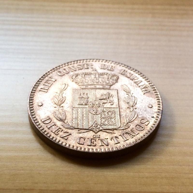 10 Céntimos 1878. Alfonso XII - Página 2 Img_6411