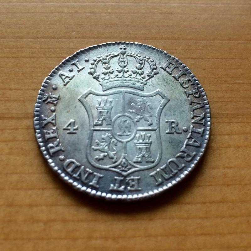 4 Reales 1811. José I. Madrid Revers13