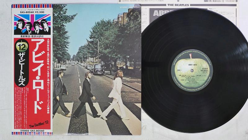 Últimas Compras Beatle10