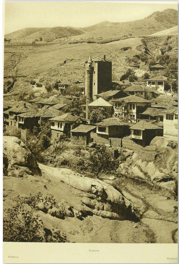 Стари слики - Македонија во 1920- 1930 Kratov10