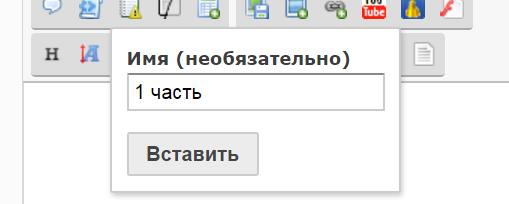 Как правильно оформить текст на сайте?  212