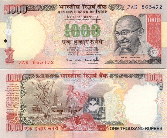 1000 Rupias India 100rup10