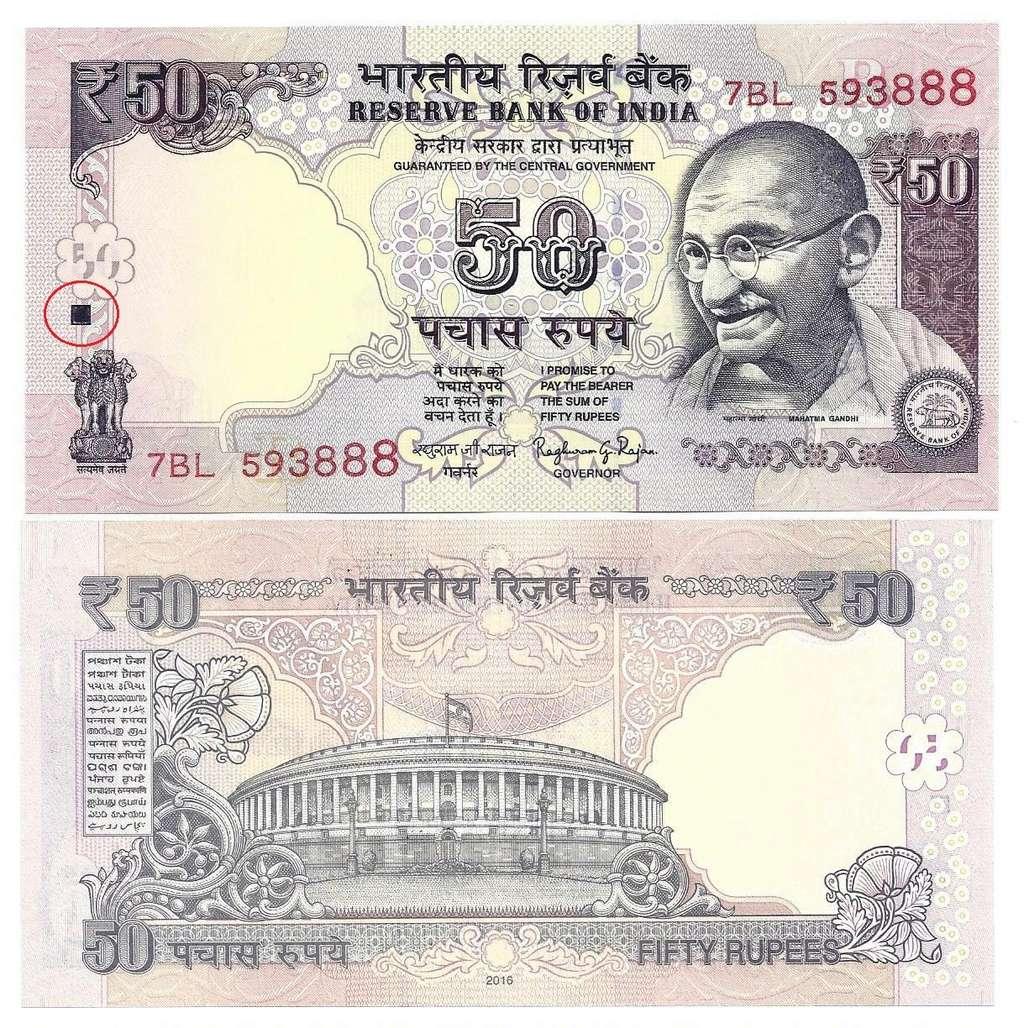 50 Rupias India. ¿Variante? _5710