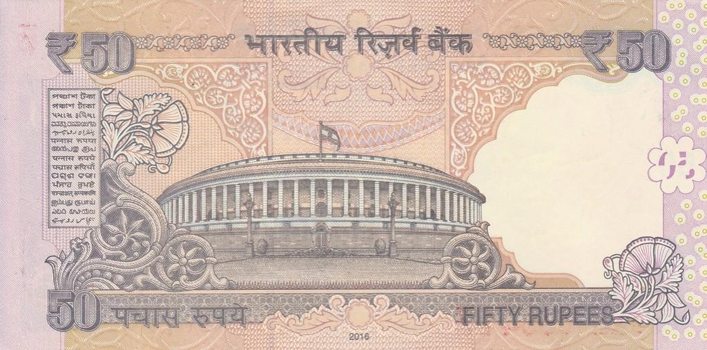 50 Rupias India. ¿Variante? Img_2012
