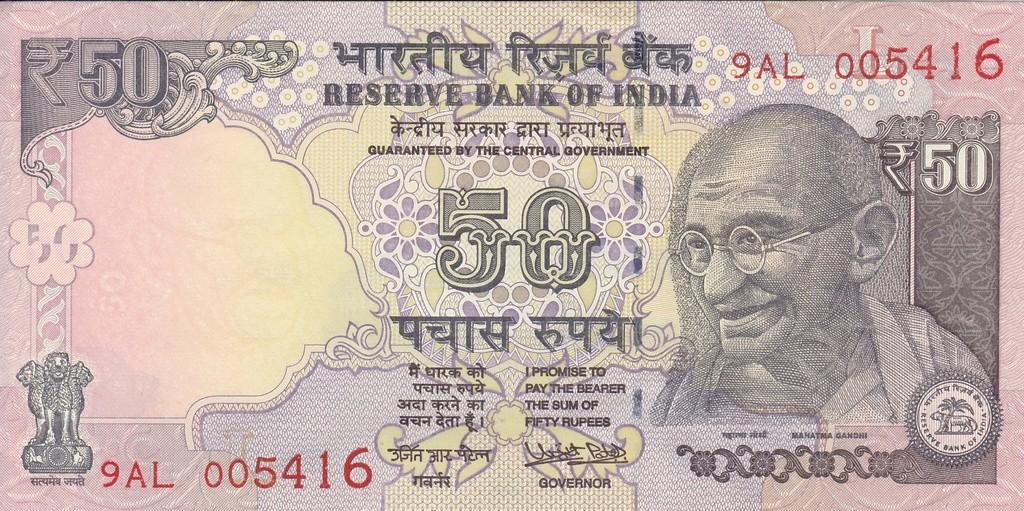 50 Rupias India. ¿Variante? Img_2013