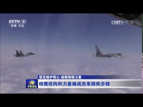 Fuerzas armadas de la República Popular China - Página 10 C6mak_10