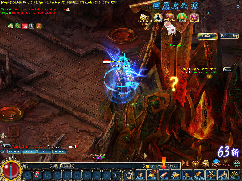 Windwalker Source ElmistRo V2 [V6391] 1110