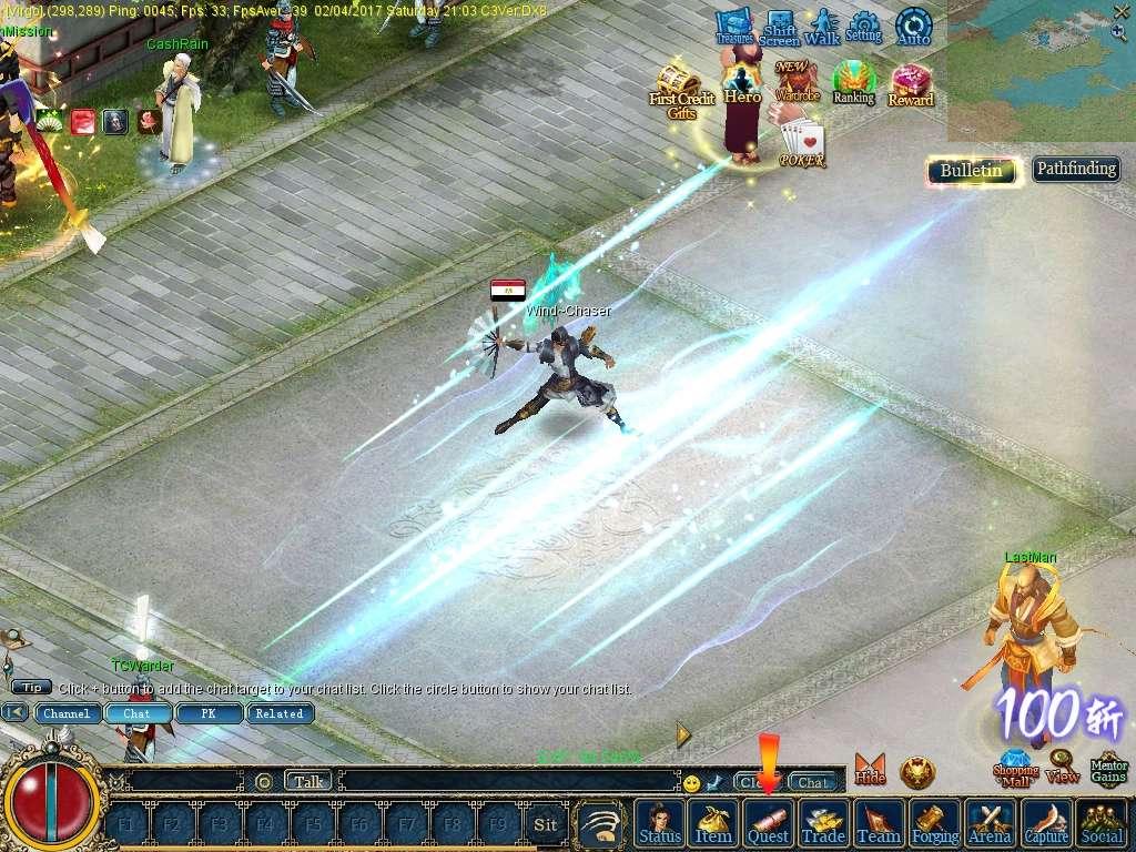 Windwalker Source ElmistRo V2 [V6391] 2110
